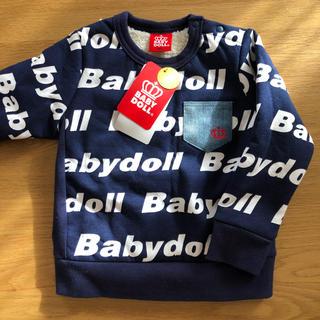 BABYDOLL - 冬あったか💛ベビードールデニムポケット付き裏ボアトレーナー
