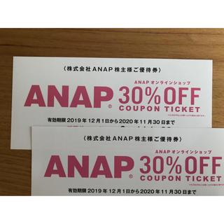 アナップ(ANAP)のANAP 株主優待(ショッピング)