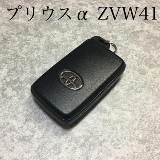 トヨタ - TOYOTA トヨタ プリウスα 【ZVW41】スマートキー