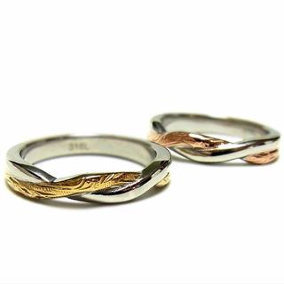 ハワイアンジュエリー リング スクロール プルメリア サージカル ステンレス(リング(指輪))