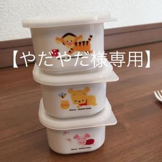 ディズニー(Disney)のBaby Pooh食器・調理器セット(離乳食調理器具)