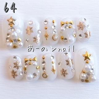 送料&カラー変更1色無料«64»ジェルネイルチップ♡*゜