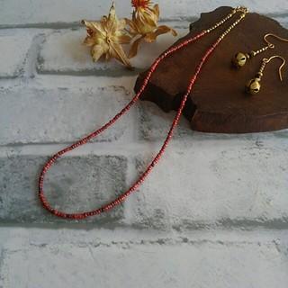 フォーティーファイブアールピーエム(45rpm)のインドの真鍮とふぞろいなレッドネックレス(ネックレス)