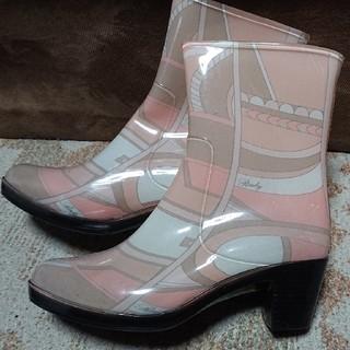 レディー(Rady)のRady  レディ ノベルティ レインブーツ マーブル(レインブーツ/長靴)
