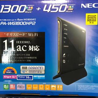 NEC - 【NEC】Wi-Fi(無線LAN)ホームルーター