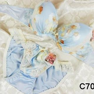 070★C70 M★美胸ブラ ショーツ Wパッド フラワープリント 水色(ブラ&ショーツセット)