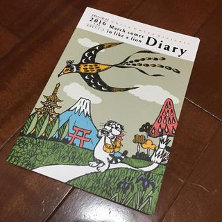 3月のライオン 手帳(女性漫画)