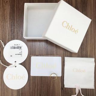 Chloe - クロエ リング 11号