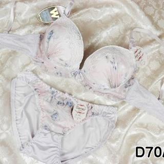 064★D70 M★美胸ブラ ショーツ Wパッド 花プリント 薄紫(ブラ&ショーツセット)