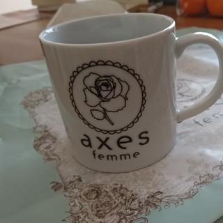 アクシーズファム(axes femme)のアクシーズファム ノベルティ陶器コップ(ノベルティグッズ)