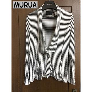 ムルーア(MURUA)のムルーア ジャケット型 ストライプカーディガン(テーラードジャケット)