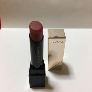 COFFRET D'OR - コフレドール  スキンシンクロルージュ BE-241
