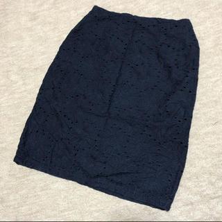 ロイヤルパーティー(ROYAL PARTY)の(送料無料) ROYAL PARTY 膝丈 スカート(ひざ丈スカート)