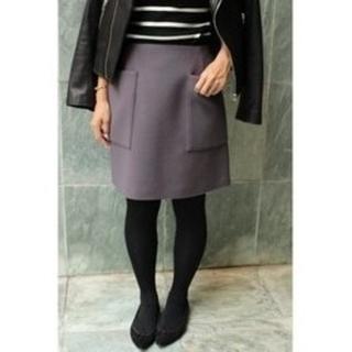 IENA - ブレンドビーバー台形スカート 38