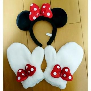ディズニー(Disney)のミニーマウス カチューシャ& 手袋 東京ディズニーランド(キャラクターグッズ)