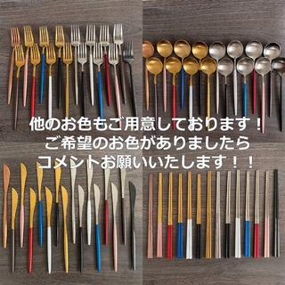 オシャレなコーヒースプーン&デザートフォーク!(ブラウン×ゴールド・シルバー)(カトラリー/箸)