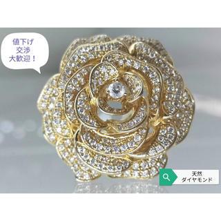 返品可!総計2.00ct☆天然ダイヤモンド豪華絢爛リング☆21号☆K18☆ivm(リング(指輪))