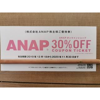 アナップ(ANAP)のANAP  株主優待券(ショッピング)