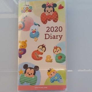 ディズニー(Disney)の2020年 ディズニー手帳カレンダー(手帳)