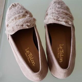 ルタロン(Le Talon)のLe Talon ファービットローファ(ローファー/革靴)