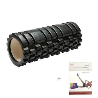 フォームローラー ストレッチローラー ランブルローラー ハード 筋膜リリース(ヨガ)
