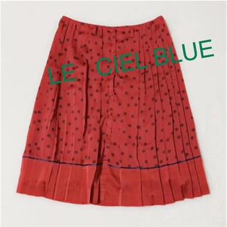ルシェルブルー(LE CIEL BLEU)のドットプリント / プリーツスカート(ひざ丈スカート)