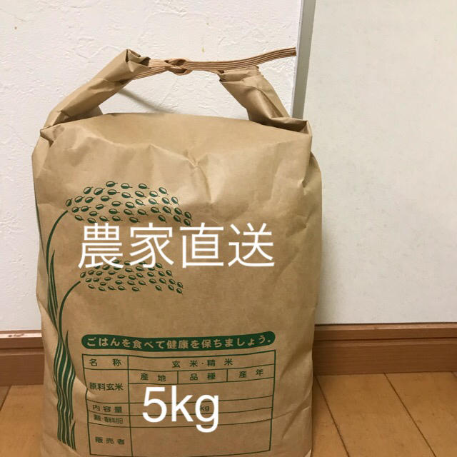 お 米 30 キロ 農家 直送