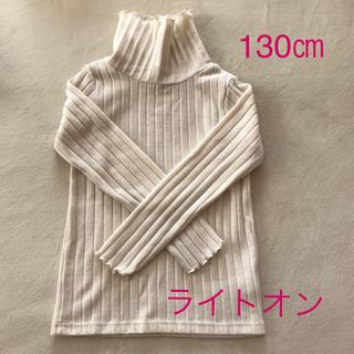 Right-on - セーター