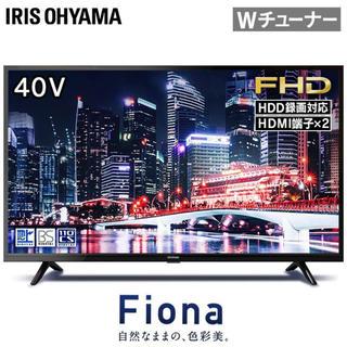アイリスオーヤマ - 大人気♡40型 液晶テレビ 新品 アイリスオーヤマ フルハイビジョンテレビ
