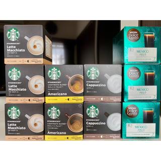ネスレ(Nestle)のスタバコーヒー ネスカフェ ドルチェグスト 専用カプセル 半額お得セット(コーヒー)