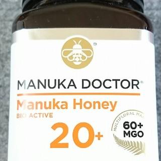 セイカツノキ(生活の木)のManukaDoctor マヌカハニー 20+ 250g(その他)