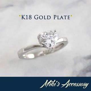 K18GP ハートデザインリング ダイヤ ホワイトゴールド 18金 レディース(リング(指輪))