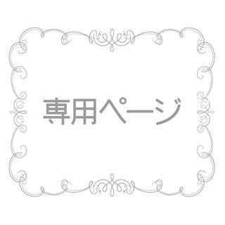 ダイヤモンド プラチナリング 2(リング(指輪))