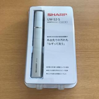 SHARP - シャープ 超音波ウォッシャー