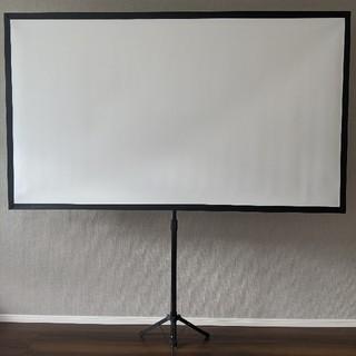 EPSON - プロジェクタースクリーン 80型
