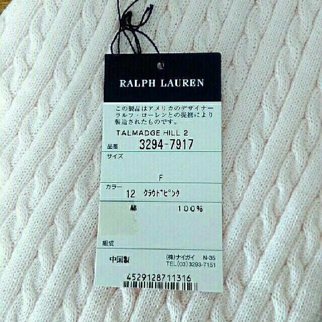 Ralph Lauren(ラルフローレン)のラルフローレン キッズ マフラー キッズ/ベビー/マタニティのこども用ファッション小物(マフラー/ストール)の商品写真
