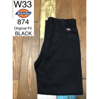 Dickies - 39548 アメリカ 輸入 USED ディッキーズ 874 ブラック W33