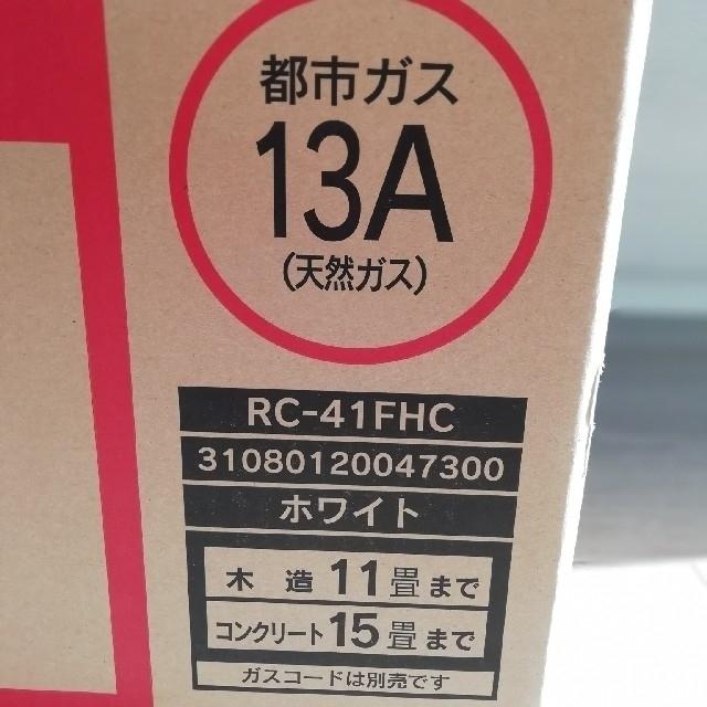 東邦(トウホウ)のガスファンヒーター 新品 ガスコード付き TOHO GAS 都市ガス  スマホ/家電/カメラの冷暖房/空調(ファンヒーター)の商品写真