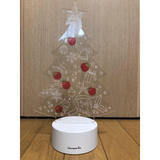 アフタヌーンティー(AfternoonTea)のアフタヌーンティー 7色LEDライト クリスマスツリー(置物)