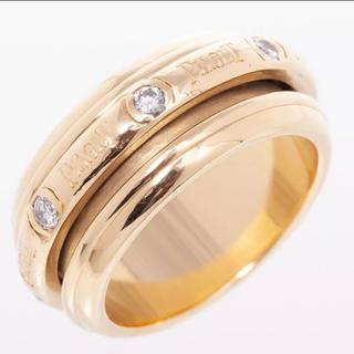ピアジェ(PIAGET)のピアジェ リング ポセション 7Pダイヤリング イエローゴールド53号(リング(指輪))