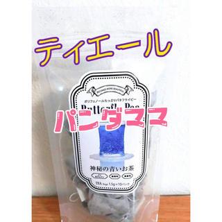 パンダママ セット ❤️(茶)