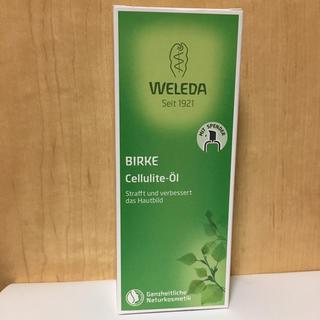 ヴェレダ(WELEDA)の値下げ*WELEDA【新品】ホワイトバーチ ボディオイル 100ml(ボディオイル)