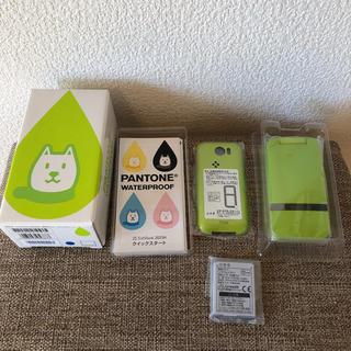 ソフトバンク(Softbank)のSoftbank PANTONE 202SH ガラケー  未使用 ライムグリーン(携帯電話本体)