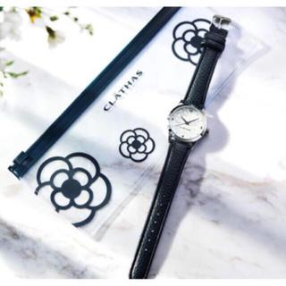 CLATHAS - クレイサス   CLATHAS  スライダーケース付き 腕時計