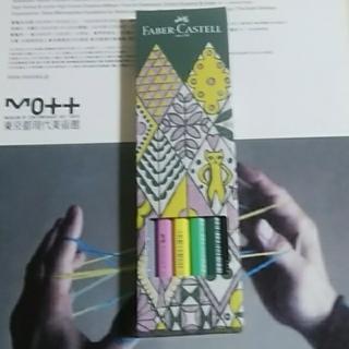 ミナペルホネン(mina perhonen)のminaperhonen X MOLESKINE 色鉛筆 【定価tax↘️以下】(色鉛筆)