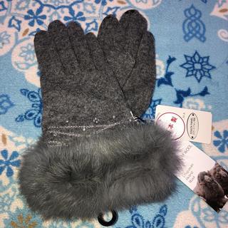 ANTEPRIMA - 新品アンテプリマ ANTEPRIMA ファー付き手袋 クリスマスに