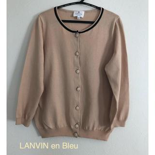 ランバンオンブルー(LANVIN en Bleu)のLANVIN オンブルー カーディガン(カーディガン)