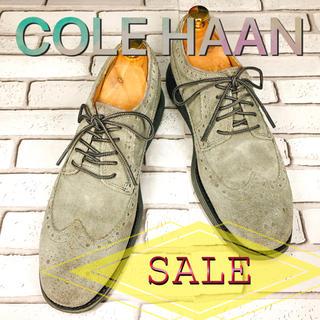 コールハーン(Cole Haan)の【SALE】COLE HAAN コールハーン ウィングチップ スウェード 外羽根(ドレス/ビジネス)