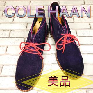 コールハーン(Cole Haan)の【美品】COLE HAAN コールハーン デザートブーツ 紫 パープル(ブーツ)