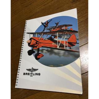 ブライトリング(BREITLING)のBREITLING ブライトリング ノベルティグッズ ノート(ノベルティグッズ)